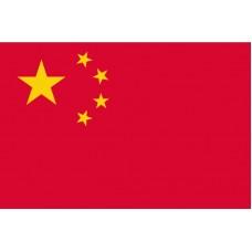 Čína - Stolní vlajka